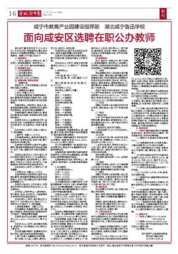word端午节背景素材