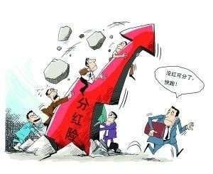 咸宁新闻网数字报平台