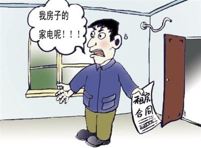与租客王先生达成了租赁意向并签订了相应的房屋租赁合同