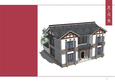 咸宁市村镇个人住宅建筑设计图集