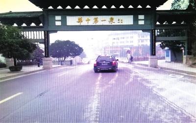 """流经温泉城区的淦河两岸,从双鹤桥至潜山脚下""""华中第一泉""""的15个亭台"""