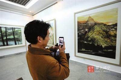 湖北省美术院院长山水画中国国家博物馆收藏作品仿真图片